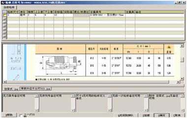 tracker clip image002